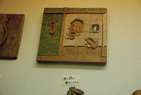 ギャラリーくすくす (12)