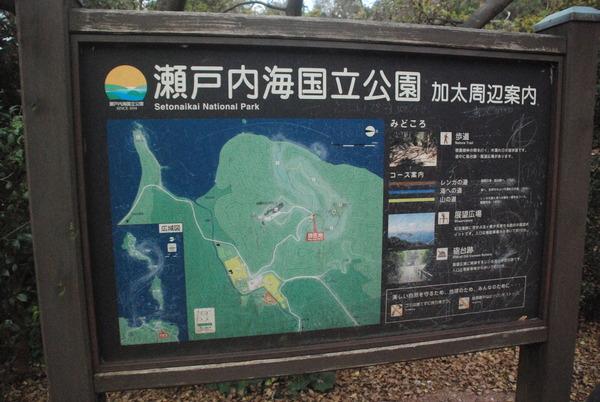 加太砲台跡 (2)