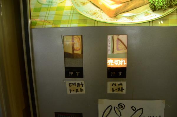 ドライブイン七輿 (5)