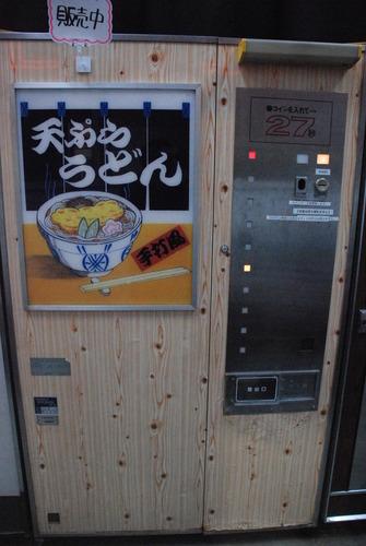 岐阜レトロミュージアム (37)