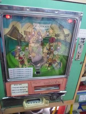 レトロゲーム博物館 (37)