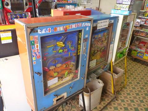 小林孝商店 (3)