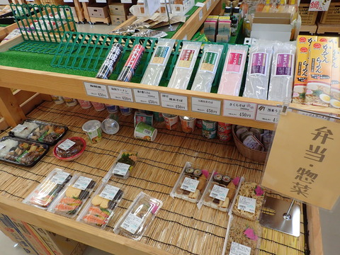 JA伊豆太陽 竹麻支店 (8)