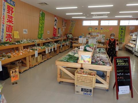 JA伊豆太陽 竹麻支店 (3)
