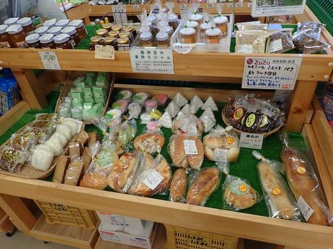 JA伊豆太陽 竹麻支店 (10)