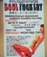 20050807_0713_000.jpg