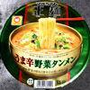 マルちゃん正麺 うま辛野菜タンメン