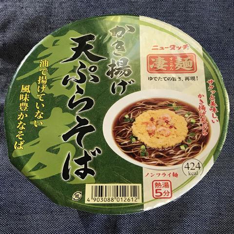 ニュータッチ 凄麺 かき揚げ天ぷらそば
