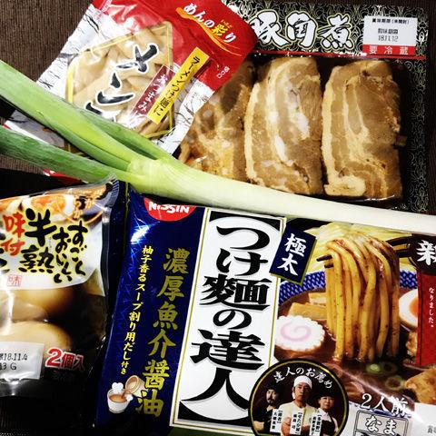 日清のつけ麺の達人 濃厚魚介醤油