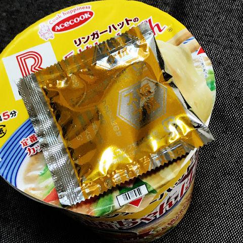 リンガーハット長崎ちゃんぽんカップ麺の再現度!