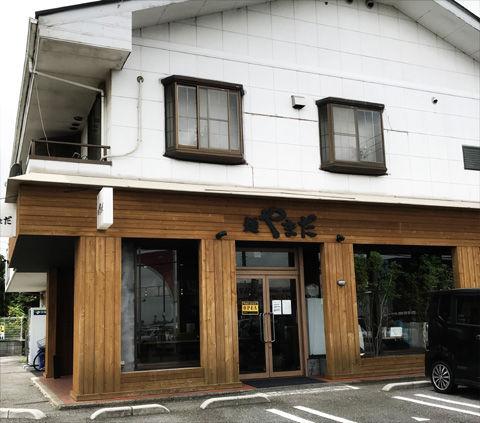 濃厚魚介!麺やまだ(千葉ニュータウン中央)