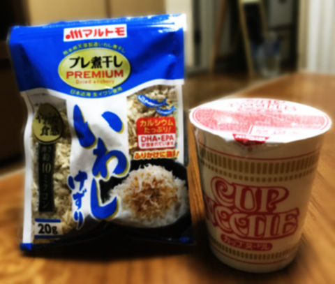 カップヌードル味変・煮干し編