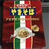 ペヤング ペペロンチーノ風やきそば (まるか食品)