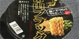 寿がきや 全国麺めぐり 富山ブラックラーメン