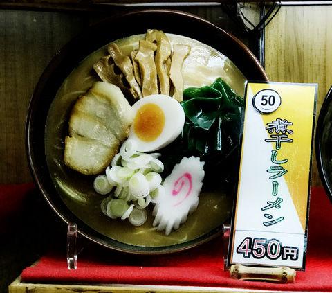 名代富士そばでも出来る、煮干し補給