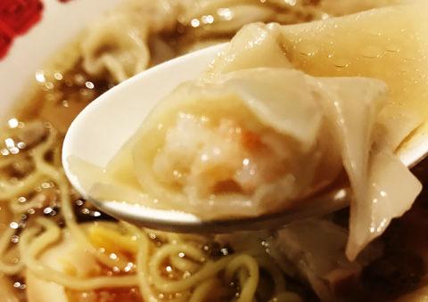 バーミヤン雲呑フェア  3種乗せ雲呑と炙り焼豚のデラックス麺