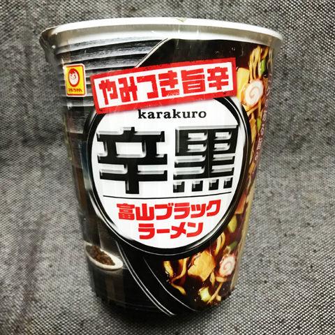美味しい黒胡椒味マルちゃんやみつき旨辛辛黒富山ブラックラーメン