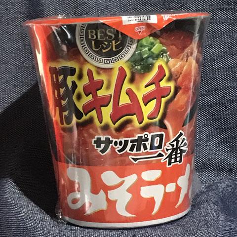 サッポロ一番みそラーメンBESTレシピ豚キムチ