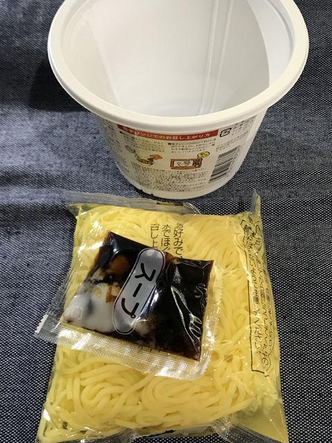 糖質0カロリーオフこんにゃく麺