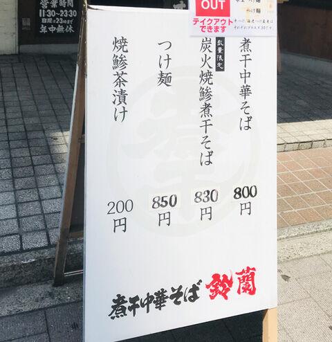 写真 2020-05-01 11 04 46