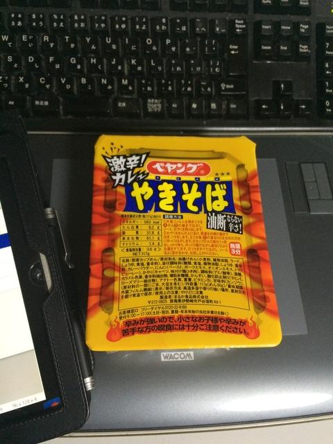 2016_0317_2147