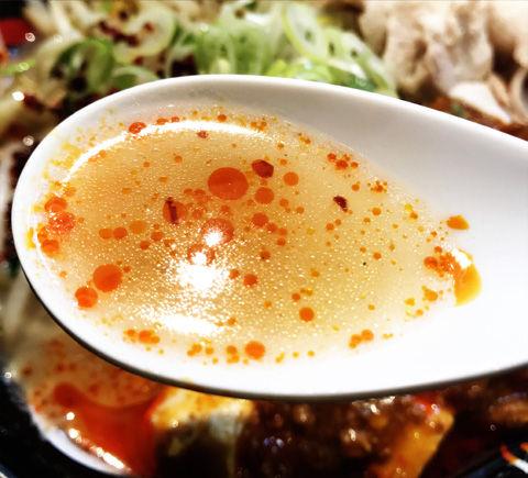 鶏スープが美味しい茨城タンメンカミナリさんの雷神
