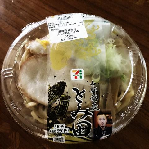 とみ田監修 濃厚豚骨魚介冷し焼豚つけ麺