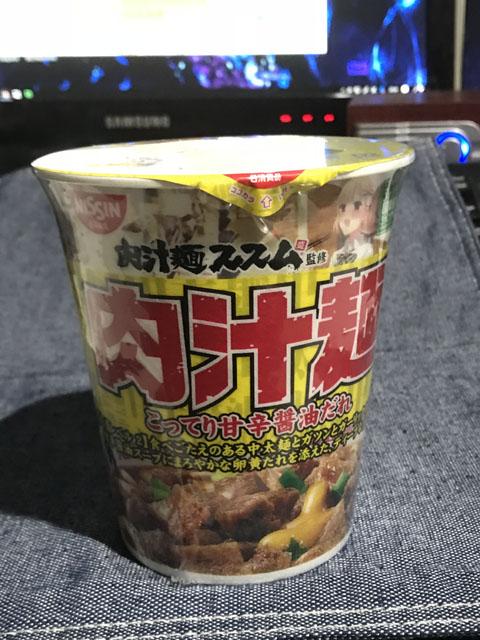 日清 AKIBA ヌードル 肉汁麺ススム監修 肉汁麺