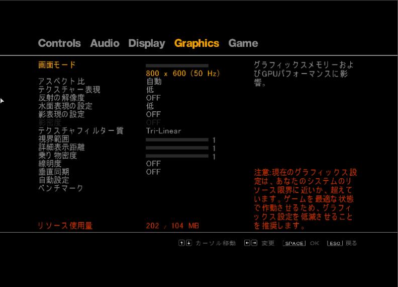 gta5 北米 版 日本 語 化