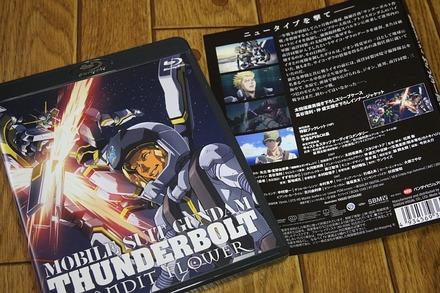 Blu-ray 機動戦士ガンダム サンダーボルト BANDIT FLOWER 02