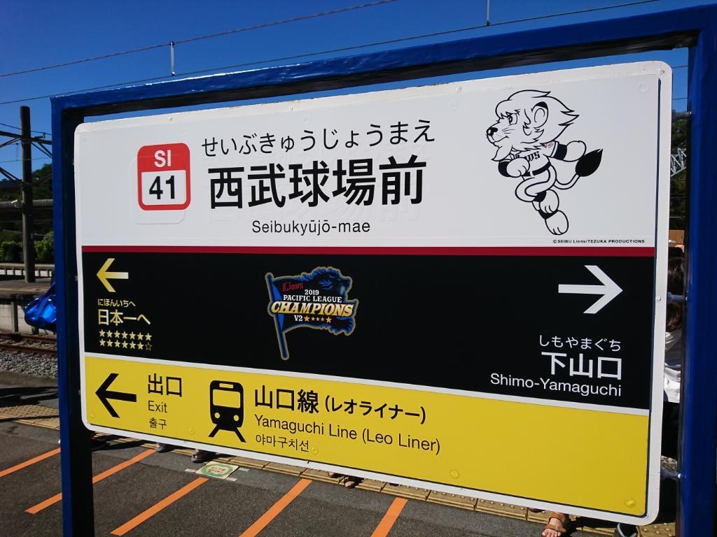 Japan ASAHI Beer Mat Coaster from JAPAN great value Blue White Rare Asia 2008
