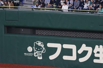 190321 MLB開幕戦 東京ドーム 左中間フェンス