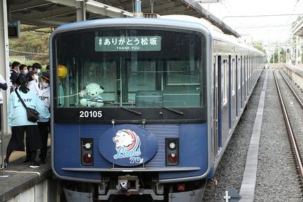 211019 メットライフドーム 松坂大輔 引退試合 07