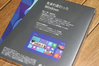Windows 8 Pro 優待アップグレード版01