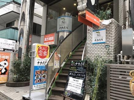中野 ナカノバ食堂 外観