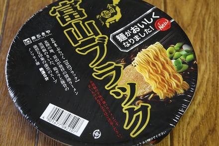 寿がきや 全国麺めぐり 富山ブラックラーメン 01