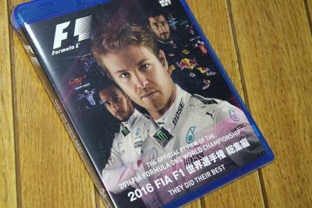 Blu-ray 2016 FIA F1世界選手権総集編 完全日本語版01