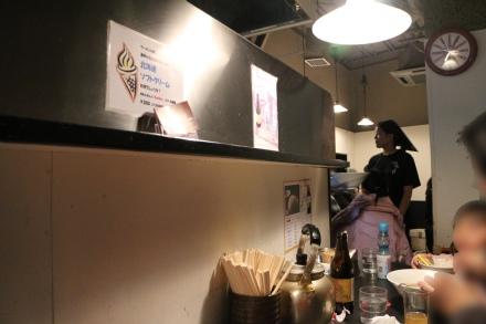 新横浜ラーメン博物館 すみれ 店内