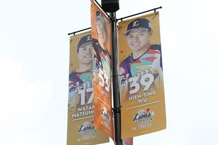 210713 メットライフドーム vs ロッテ 彩虹ユニ ノボリ  01