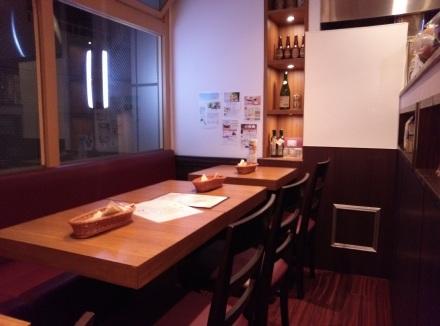 たまな食堂 麹町店 店内