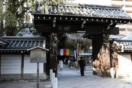 1802 京都 六角堂 01