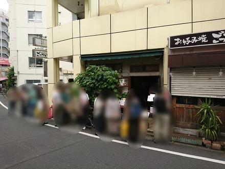 下北沢 旧ヤム邸 シモキタ荘 外観