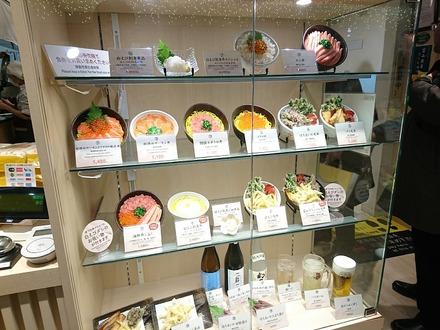 東京駅 にっぽんグルメ街道 富山白えび亭 サンプル