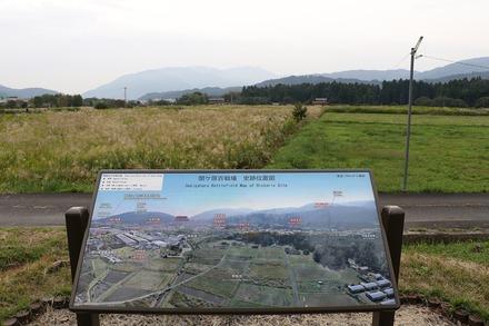 1810 関ヶ原 開戦地03