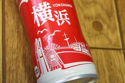 コカ・コーラ 横浜限定スリムボトル 02