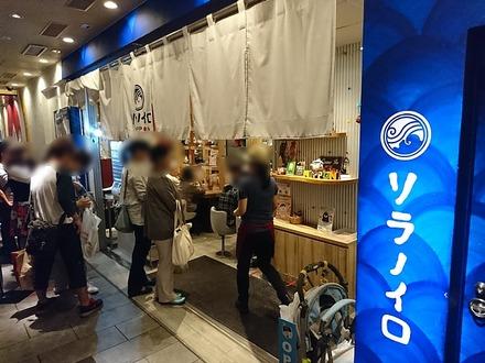東京駅 東京ラーメンストリート ソラノイロNIPPON 外観
