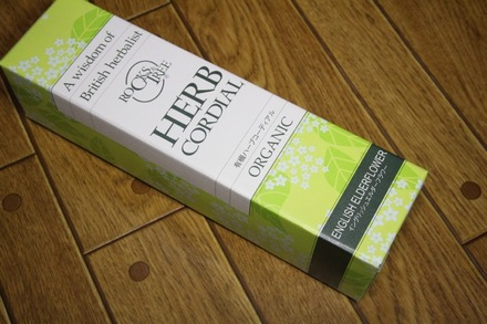 生活の木 Elderflower Cordial 01