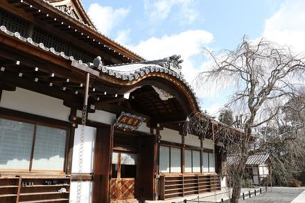 1802 京都 将軍塚青龍殿 05