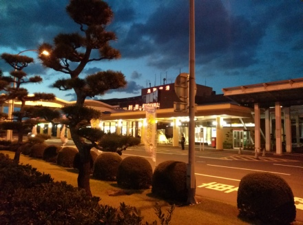 島根鳥取旅行127