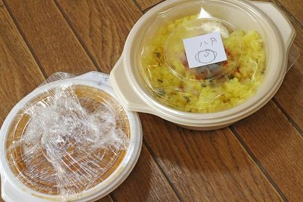 下北沢 カレーの店八月 八月カレー01